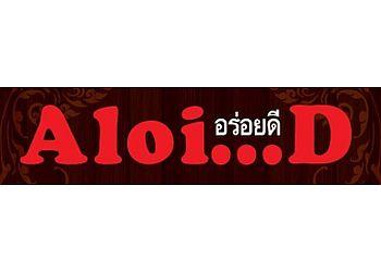 Aloi...D Thai