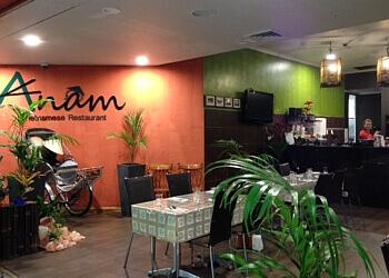 Anam Restaurant