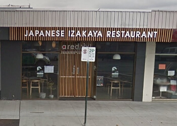 A red dot Japanese Restaurant