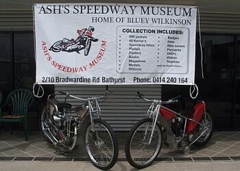 Ash's Speedway Museum