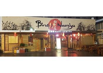 Bing's NOMIYA-Japanese Cuisine
