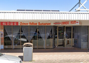Chinese Holiday Restaurant