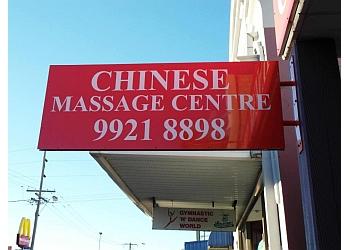 Chinese Massage Centre