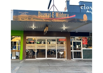 Daawat-E-Mildura Indian Restaurant