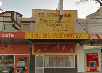 Fu Lee Wah restaurant