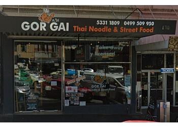 Gor Gai Thai Food