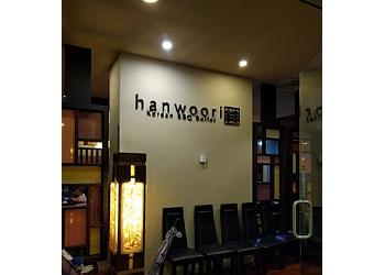 Hanwoori Korean BBQ Restaurant