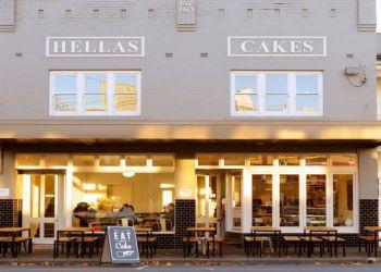 Hellas Cakes