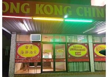 Hong Kong Chinese Seafood Restaurant