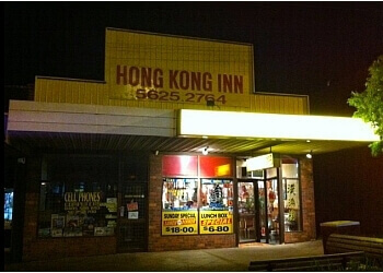 Hong Kong Inn RESTAURANT