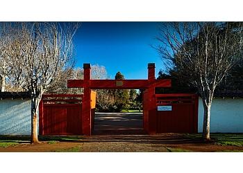 Japanese Garden USQ
