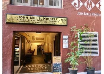 John Mills Himself