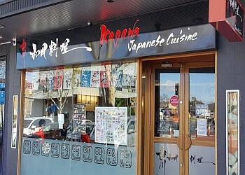 Kagawa Japanese Restaurant
