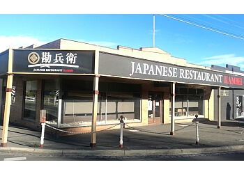Kambei Japanese Restaurant