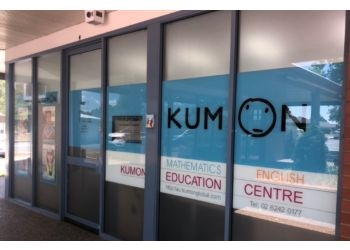Kumon Gungahlin Education Centre