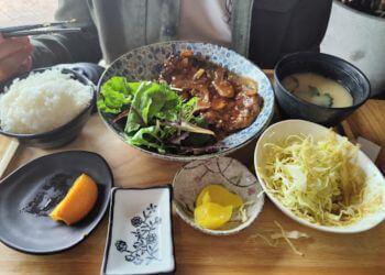 Kuza Urban Japanese Food