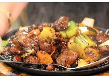 Mackay's Golden Sun Chinese Restaurant