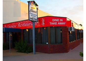 Marcoola Chinese Restaurant