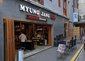 Myung Jang Charcoal BBQ