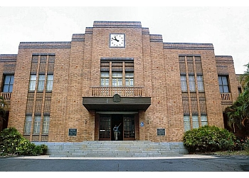 Rockhampton Town Hall