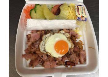 Samos Fish Bar