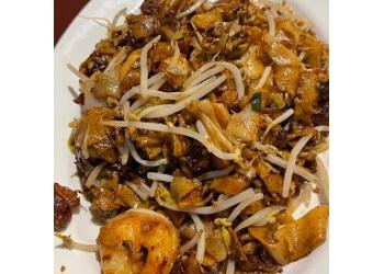 Toi Shan Chinese Restaurant