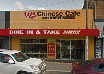 Wa Chinese Cafe & Restaurant