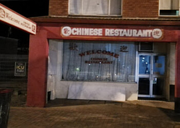 Welcome Chinese Restaurant