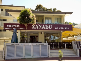 Xanadu On Collins