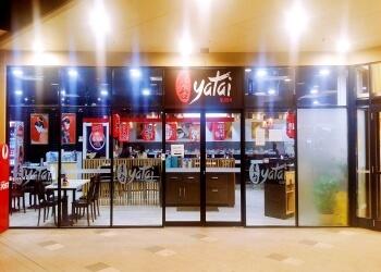 Yatai Sushi Wagga