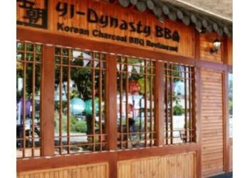 Yi Dynasty Korean Charcoal BBQ